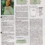 Схемы вязаных свитеров спицами - 6