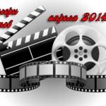 Премьеры фильмов апреля 2014 года