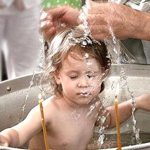 Зачем крестить ребёнка