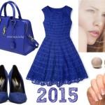 В чем встречать Новый 2015 год