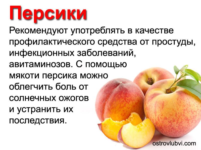 Интересные факты про фрукты