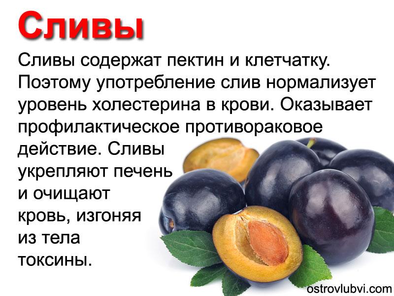 Интересные факты про фрукты в картинках