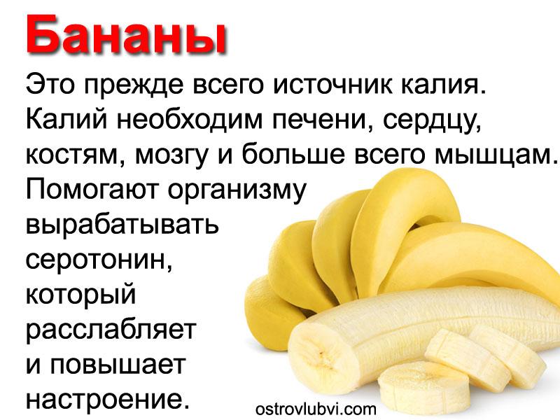 Интересные факты о пользе еды
