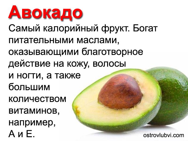 Интересные факты о пользе продуктов