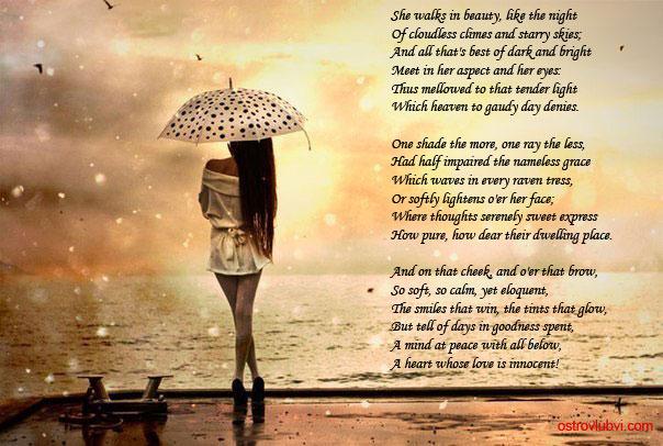 Стихи о любви на английском в картинках