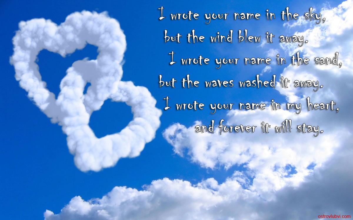 Стихи о любви на английском языке в картинках