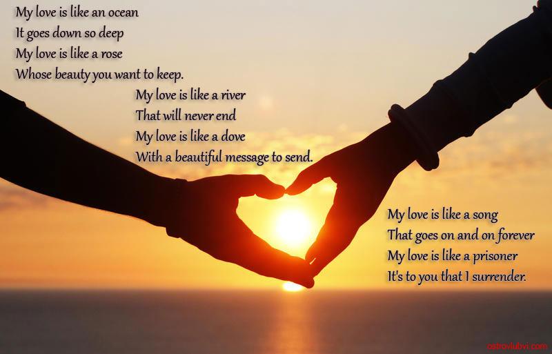 Стихи о любви на английском языке